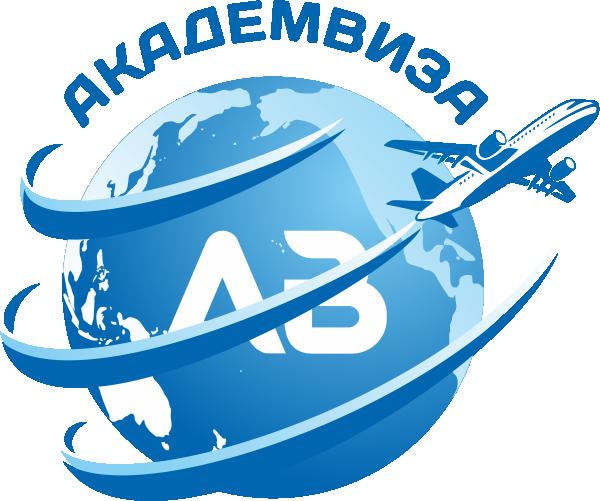 АКАДЕМВИЗА ООО